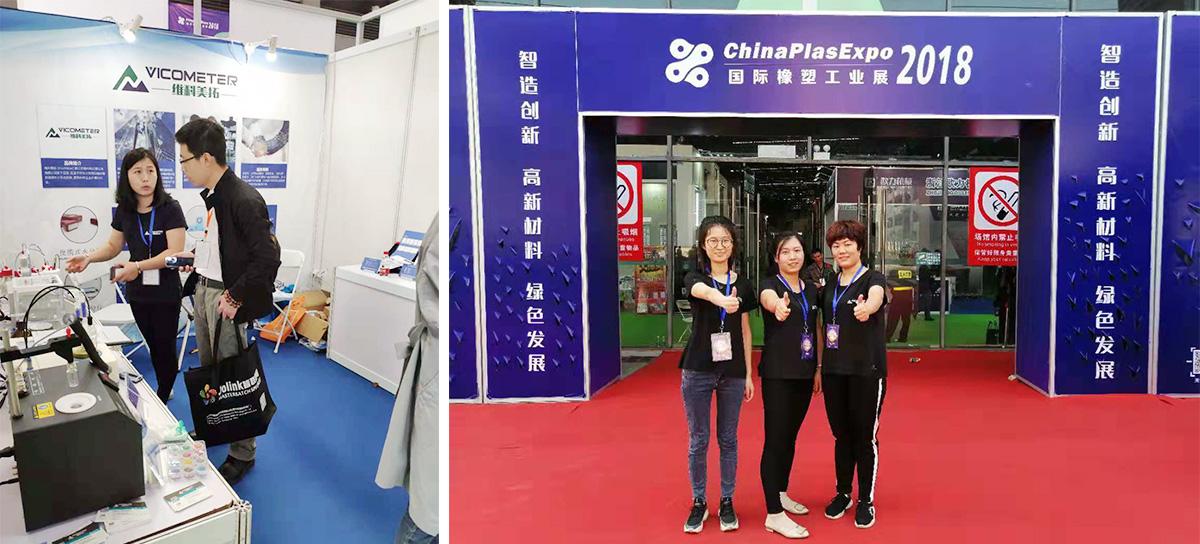 2018 China Plas Expo in Shenzhen