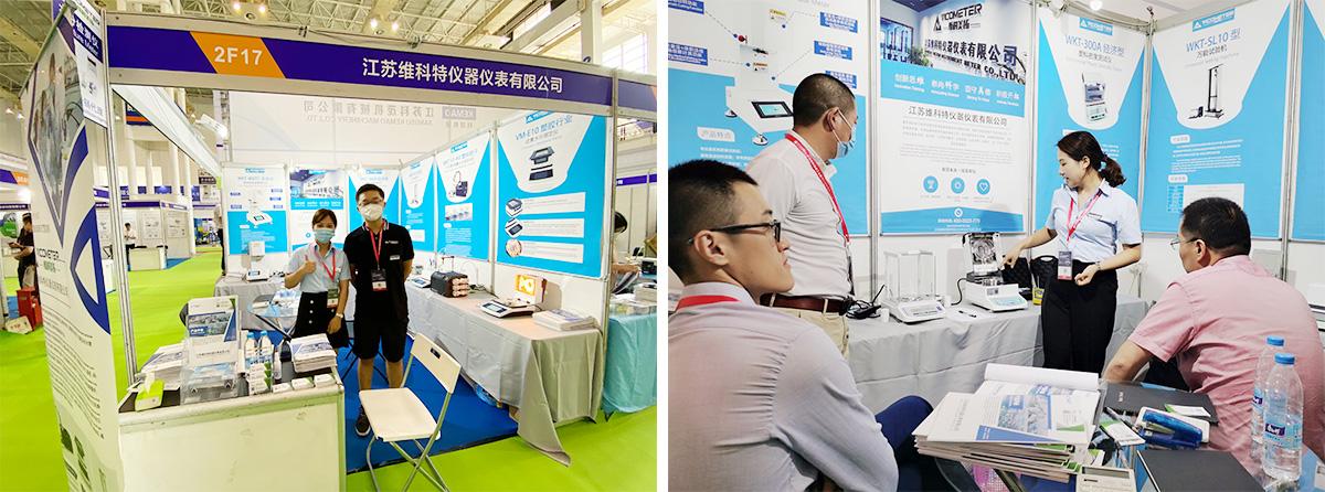 20200820 China Plas Expo in NingBo