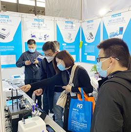 20201116 Analyticachina in ShangHai
